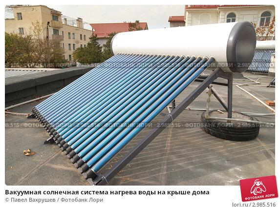 Водонагреватель на крыше своими руками 74
