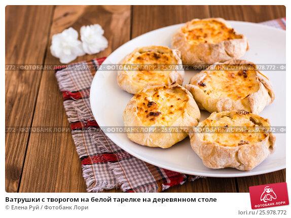 Пошаговые рецепты с ватрушки