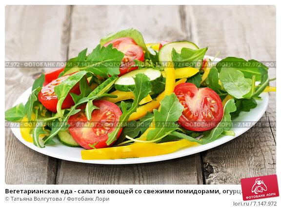 Салат из огурцов и перца с луком на зиму