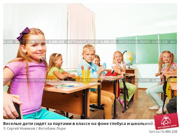 Фото как дети сидят за партами