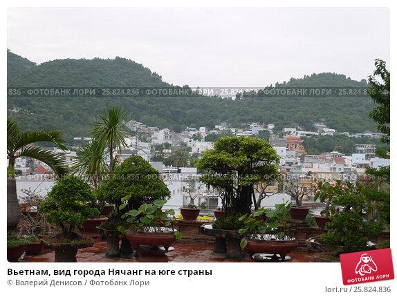 Хошимин является самым большим городом вьетнама, расположен на юге страны, население - около 7,6 миллионов человек
