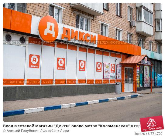 Доска объявлений besplatka - на главную сдам часть магазина возле метро