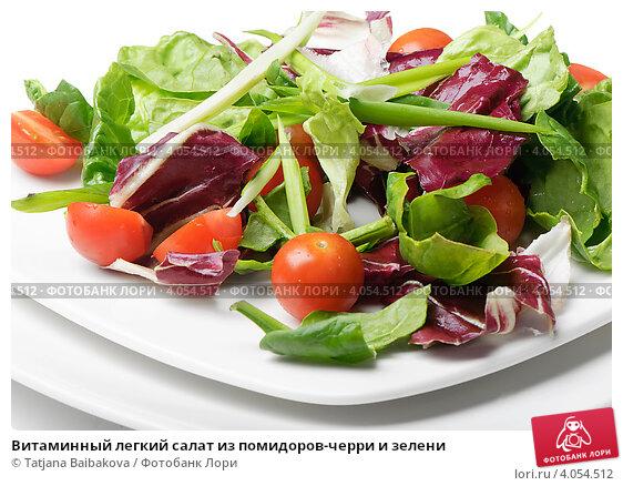 Салат из помидоров перевод на английский