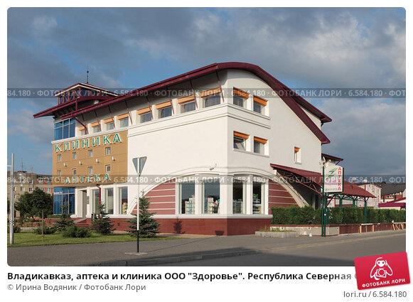 Адреса больниц зеленограда