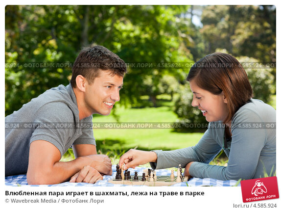 Ilulissat dating site - free online dating in Ilulissat