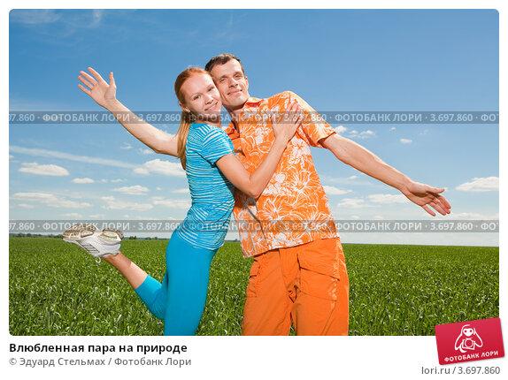 russkie-devki-foto-na-prirode