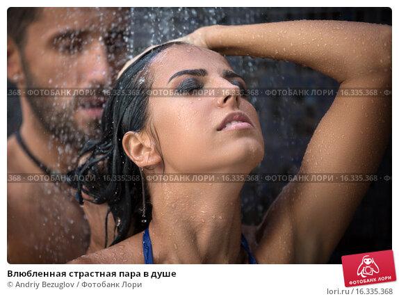 pari-v-dushe-foto