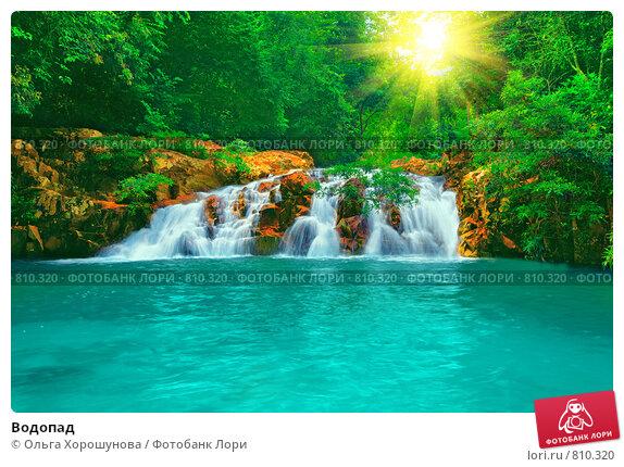 Водопад григорий лепс водопадом