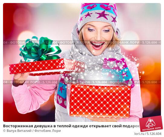 Подарков радости внимания 9