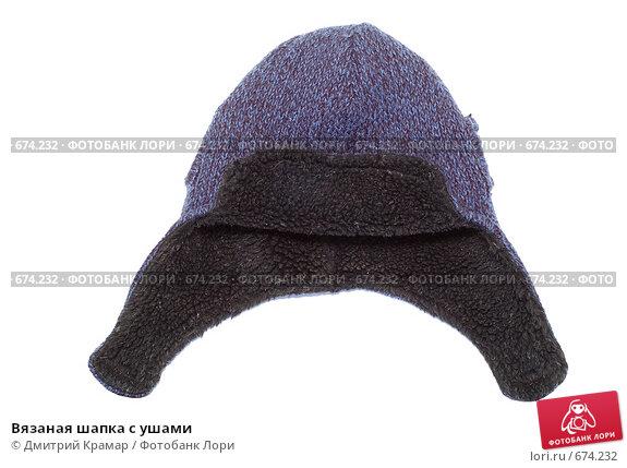 Вязаная шапка с ушами, фото 674232.