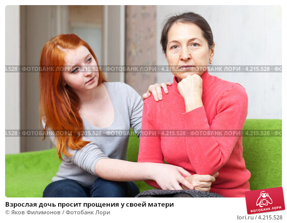 картинки мама у ворот
