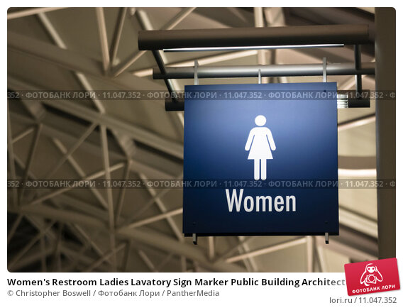 biznes-ledi-v-tualete
