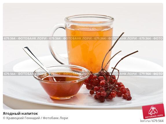 Ягодный напиток, фото N 679564 (c) Кравецкий Геннадий / Фотобанк...
