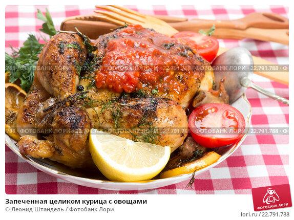 запечь курицу в духовке целиком рецепт с овощами