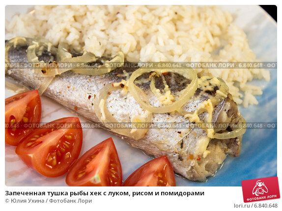 Рыба хек. как приготовить