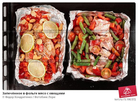 Запеченная свинина с овощами с фото