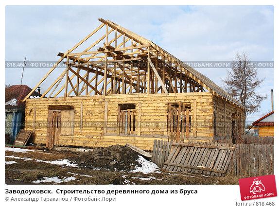 Деревянного дома из бруса фото № 818468