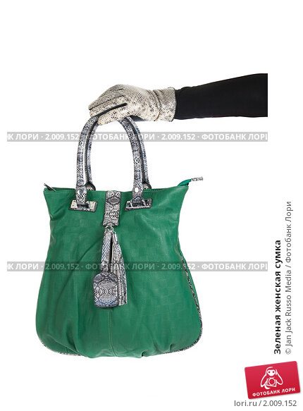 Зеленая женская сумка, фото 2009152.