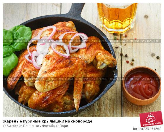 Как вкусно пожарить крылышки на сковороде рецепт