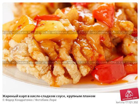 Рецепт карпа в кисло-сладком соусе
