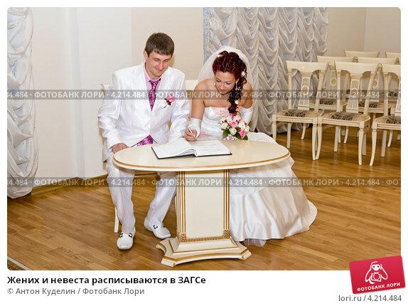 Жених и невеста едут в загс на разных машинах почему
