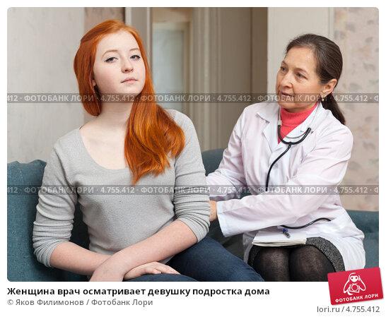 doktor-na-domu-osmotrel-devushku