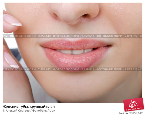 фото полових губы