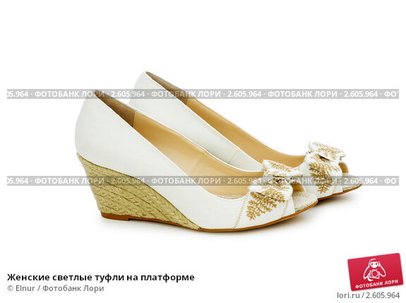 Туфли Женские Фото На Платформе