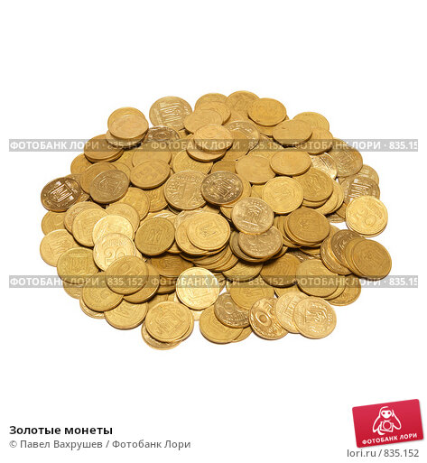 Как сделать стопку монет