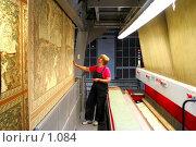 Купить «За работой по производству ковров», фото № 1084, снято 20 апреля 2018 г. (c) Александр Михеев / Фотобанк Лори