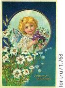 Купить «Ангел с цветами. Открытка», фото № 1768, снято 20 февраля 2019 г. (c) Retro / Фотобанк Лори
