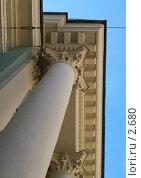 Купить «Колонна», фото № 2680, снято 29 мая 2004 г. (c) Давид Мзареулян / Фотобанк Лори