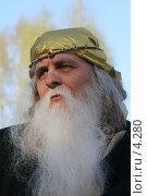 Купить «Взгляд седого старика», фото № 4280, снято 8 мая 2006 г. (c) Ирина Терентьева / Фотобанк Лори