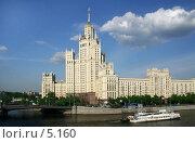Купить «Высотное здание в Москве», фото № 5160, снято 26 мая 2006 г. (c) Ольга Красавина / Фотобанк Лори