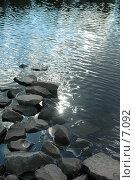 Купить «Камни у берега реки», фото № 7092, снято 25 июля 2006 г. (c) Юлия Яковлева / Фотобанк Лори