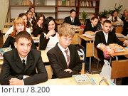Купить «День Знаний. Первый урок, 8 класс», фото № 8200, снято 1 сентября 2006 г. (c) Vladimir Fedoroff / Фотобанк Лори