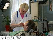 Купить «Стоматолог на рабочем месте», фото № 9760, снято 13 августа 2018 г. (c) Т.Кожевникова / Фотобанк Лори