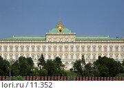 Купить «Москва, Кремль, Большой Кремлёвский дворец», фото № 11352, снято 18 августа 2018 г. (c) Юрий Синицын / Фотобанк Лори