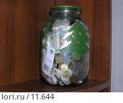 Купить «Банка с деньгами», фото № 11644, снято 29 октября 2006 г. (c) Дмитрий Б / Фотобанк Лори