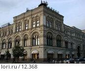 Купить «ГУМ, Москва», фото № 12368, снято 8 сентября 2006 г. (c) Roki / Фотобанк Лори