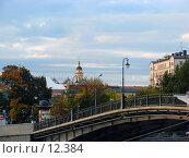 Купить «Москва, Лужков мост», фото № 12384, снято 26 сентября 2006 г. (c) Roki / Фотобанк Лори