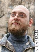 Купить «Мужчина с бородой», эксклюзивное фото № 13212, снято 22 октября 2006 г. (c) Ирина Терентьева / Фотобанк Лори
