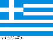 Купить «Флаг Греции», фото № 15212, снято 23 февраля 2019 г. (c) Захаров Владимир / Фотобанк Лори