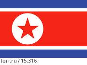 Купить «Флаг Северной Кореи», фото № 15316, снято 18 февраля 2020 г. (c) Захаров Владимир / Фотобанк Лори