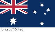 Купить «Флаг Австралии», фото № 15420, снято 23 февраля 2019 г. (c) Захаров Владимир / Фотобанк Лори
