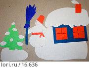 Купить «Детская аппликация: снеговик», иллюстрация № 16636 (c) SummeRain / Фотобанк Лори
