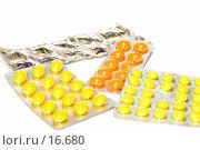 Купить «Лекарства», фото № 16680, снято 11 февраля 2007 г. (c) Угоренков Александр / Фотобанк Лори