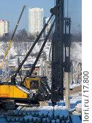 Купить «Вбивание свай под фундамент», фото № 17800, снято 8 февраля 2007 г. (c) Юрий Синицын / Фотобанк Лори