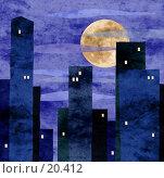 Купить «Ночной город, коллаж, реалистичная луна, стилизованные здания», иллюстрация № 20412 (c) Tamara Kulikova / Фотобанк Лори