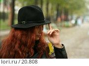 Купить «Два пальца от кокарды или девушка сдвигающая шляпу», фото № 20808, снято 22 октября 2006 г. (c) Захаров Владимир / Фотобанк Лори